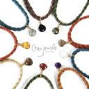 天然石10種類×コード6色から選べる大人気の紐ブレス!
