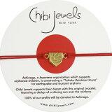 【東日本大震災 復興支援】【ランキング1位獲得】【再入荷】≪chibi jewels≫ チビジュエルズチャリティー ブレスレット Ashinaga Dream Bracelet (