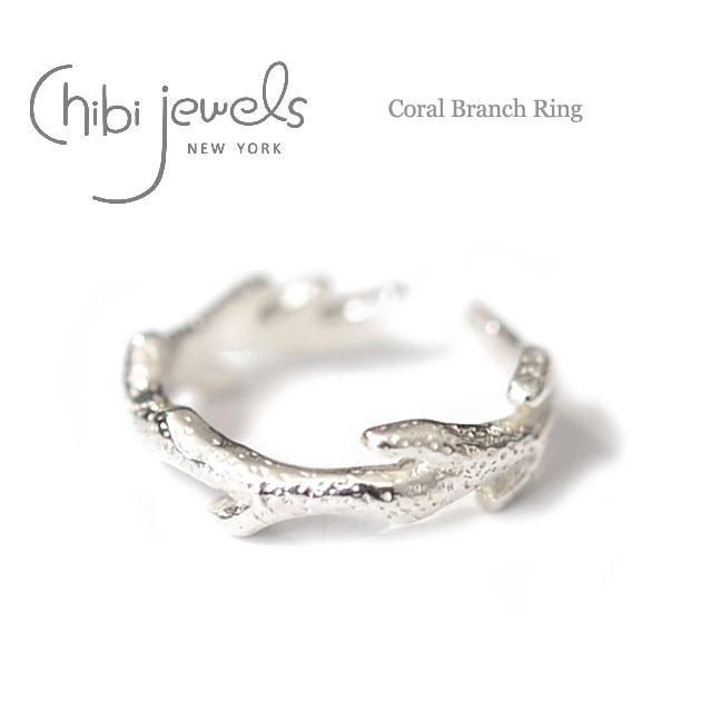 【楽天ランキング入賞】【再入荷】≪chibi jewels≫ チビジュエルズ珊瑚モチーフ C型リング 指輪 Coral Branch Ring (Silver)【レディース】【楽ギフ_包装】