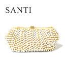 【送料無料】【在庫1点限定 50%OFF】≪SANTI≫ サンティパールビーズ 2WAY ゴールド シルククラッチバッグ Pearl Beads Bag (Go...