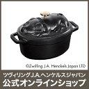 【公式】 STAUB ピギーココット オーバル 17cm ブラック (STAUB ストウブ)