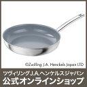 【公式】 ZWILLING ツヴィリング プライム フライパン 28cm (ZWILLING J.A. HENCKELS ツヴィリング J.A. ヘンケルス)