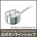 【公式】 ZWILLING ツイン クラシック ソースパン 16c