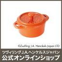【セール】【公式】 STAUB セラミック ココットラウンド 10cm オレンジ (STAUB ストウブ)