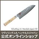 【公式】 MIYABI 雅 5000MCD 三徳包丁 18cm (MIYABI 雅)