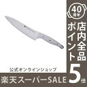 【セール】【公式】HI スタイルエリート MOCOMICHI HAYAMIモデル クールグレイ シェフ