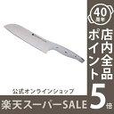 【セール】【公式】HI スタイルエリート MOCOMICHI HAYAMIモデル クールグレイ 三徳包