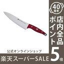 【セール】【公式】HI スタイルエリート MOCOMICHI HAYAMIモデル ワインレッド シェフ