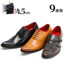 ビジネスシューズ 革靴 メンズ 紳士靴 ヨーロピアンテイストなデザイン お手入れ簡単 ブラック 黒 プレーントゥ ストレートチップ ダブルストラップ