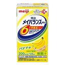 メイバランスMiniL バナナ味 125ml