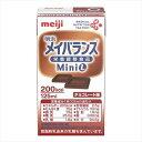 メイバランスMini チョコレート味 125ml