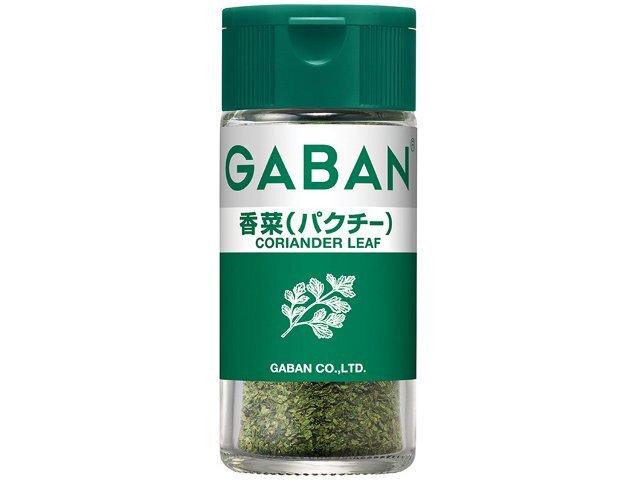 ギャバン 香菜(パクチー)ホール 8g