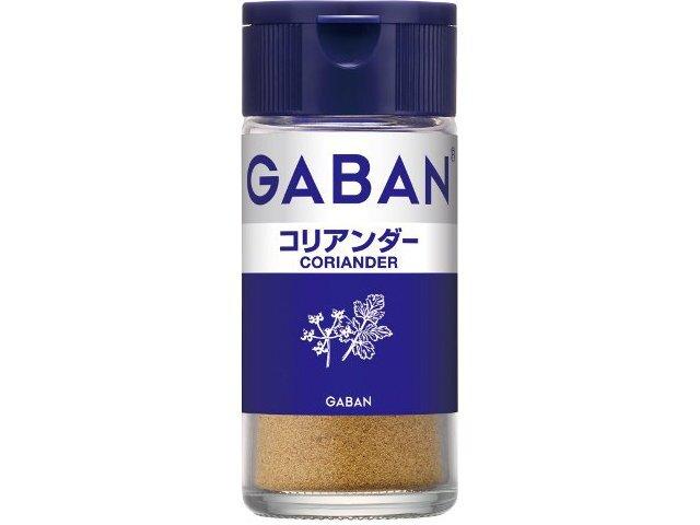 ギャバン コリアンダー 15g