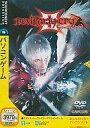 Devil May Cry 3 Special Edition (説明扉付きスリムパッケージ版)