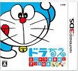 ドラちえ ミニドラ音楽隊と7つの知恵 3DS