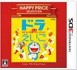 ドラえいご のび太と妖精のふしぎコレクション(ハッピープライスセレクション) 3DS