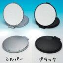 ナピュアリアルズームアップコンパクトミラー 5倍拡大鏡 シルバー