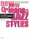 ふたりで ギロック ジャズスタイル・ピアノ曲集(連弾) 1(177867/ニューオリンズ・ジャズスタイル)