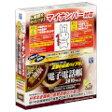 日本ソフト販売 電子電話帳2016 Ver.21 業種版 021715