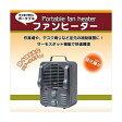 WPH-1100G ナカトミ 電気ファンヒーター NAKATOMI ポータブルファンヒーター WPH1100G