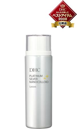 DHC PAナノコロイドローション 80ml