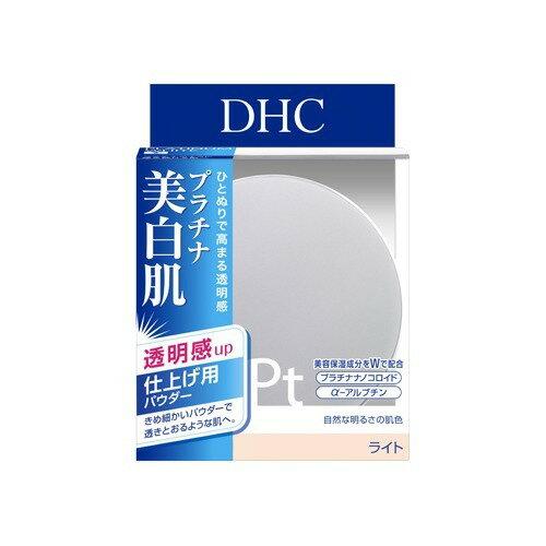 DHC LW ルーセントパウダー ライト 15g