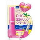 DHC 薬用リップクリーム カラーコレクション キャンディピンクケース 1.5g