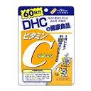 DHC ビタミンC(ハードカプセル)60日120粒の画像