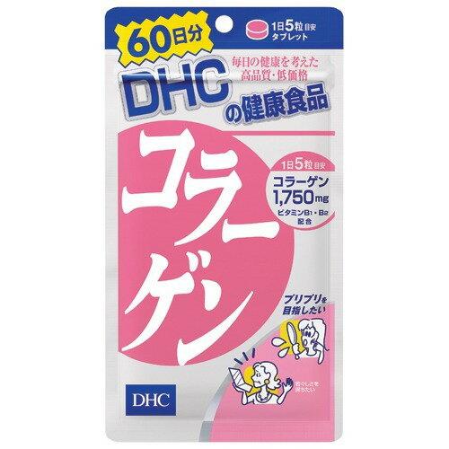 DHC コラーゲン 60日 300粒