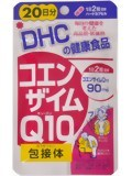 DHC 20日分コエンザイムQ10包接体