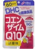 DHC 60日分コエンザイムQ10包接体