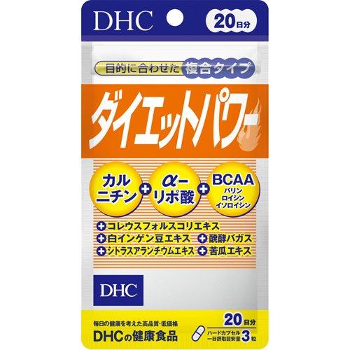 DHC ダイエットパワー20日分 60粒