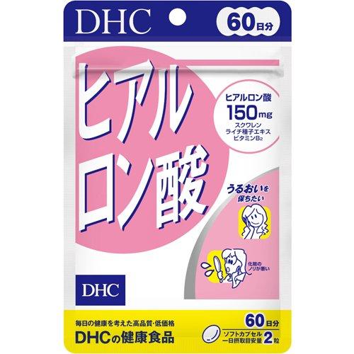 DHC ヒアルロン酸60日分 120粒