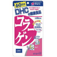 DHC コラ―ゲン60日分 360粒