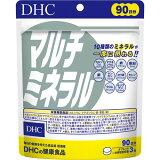 DHC マルチミネラル 270粒 90日分