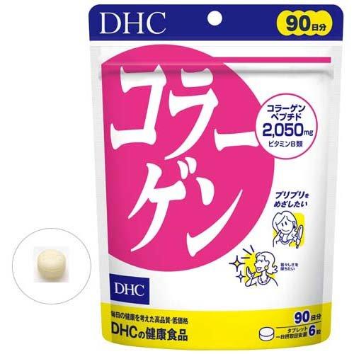 DHC コラーゲン 90日 540粒