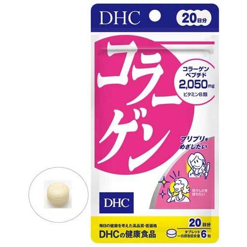 DHC コラーゲン20日 120粒