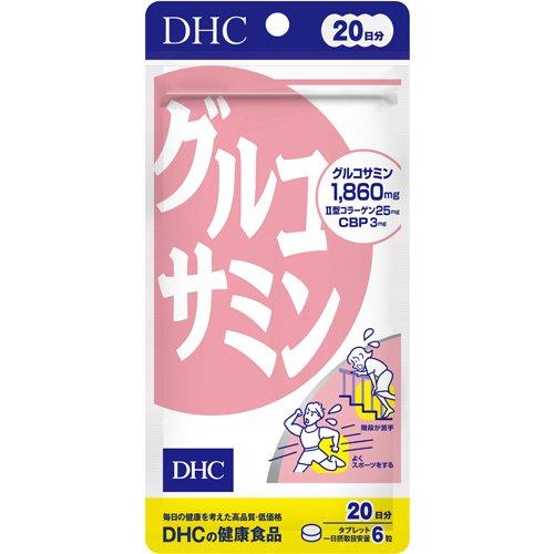DHC グルコサミン20日分 120粒