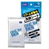 DHC 美肌さっぱり洗顔シート