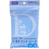 DHC 薬用デオドラントシート 12枚