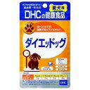 DHCの健康食品 愛犬用 ダイエッドッグ 15g