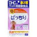 DHCの健康食品 愛犬用 ぱっちり 15g