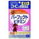 DHCの健康食品 愛犬用 パーフェクトビタミン 15g