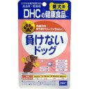 DHCの健康食品 愛犬用 負けないドッグ 15g