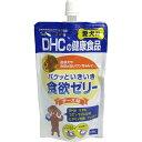 DHCの健康食品 愛犬用 パクッといきいき食欲ゼリー チーズ味 130g