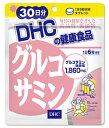 グルコサミン 30日分 (ヘルスケア&ケア用品)の画像