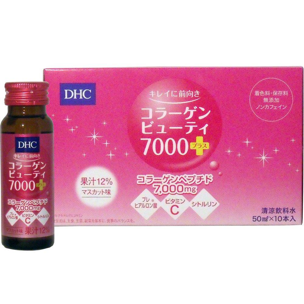 DHC コラーゲンB7000プラス 10本