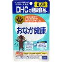 DHCの健康食品 愛犬用 おなか健康 15g