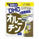 DHC オルニチン 150粒