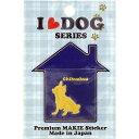 I LOVE DOG SERIES 8 デコ電シール チワワ ゴールド